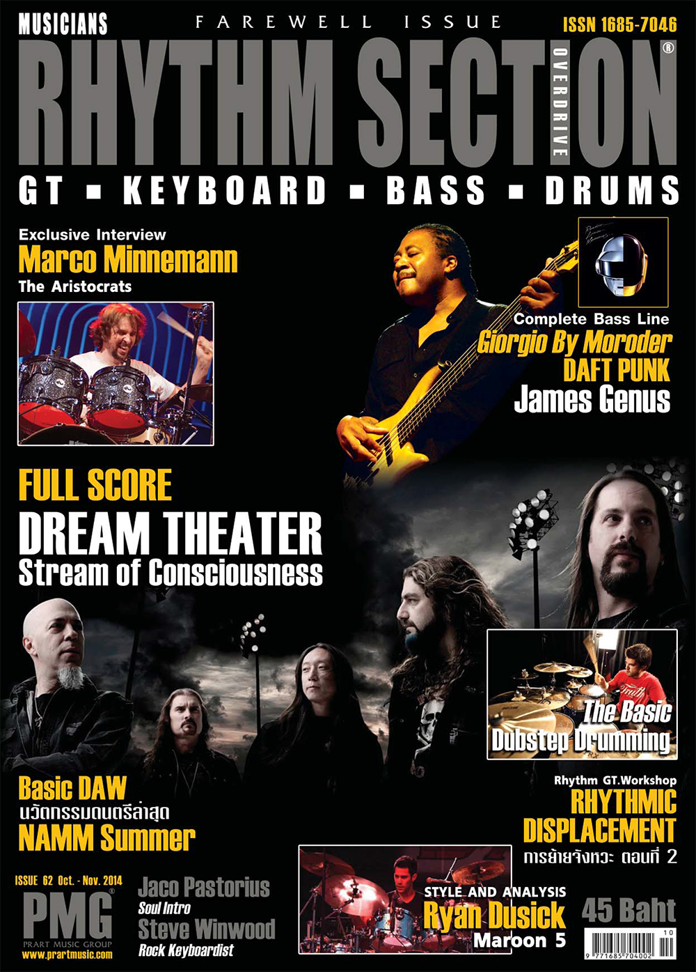 Rhythm Section Magazine Issue 62
