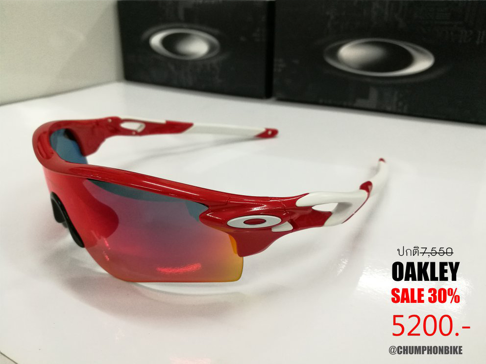 แว่นตา OAKLEY Radarlock Path infrared