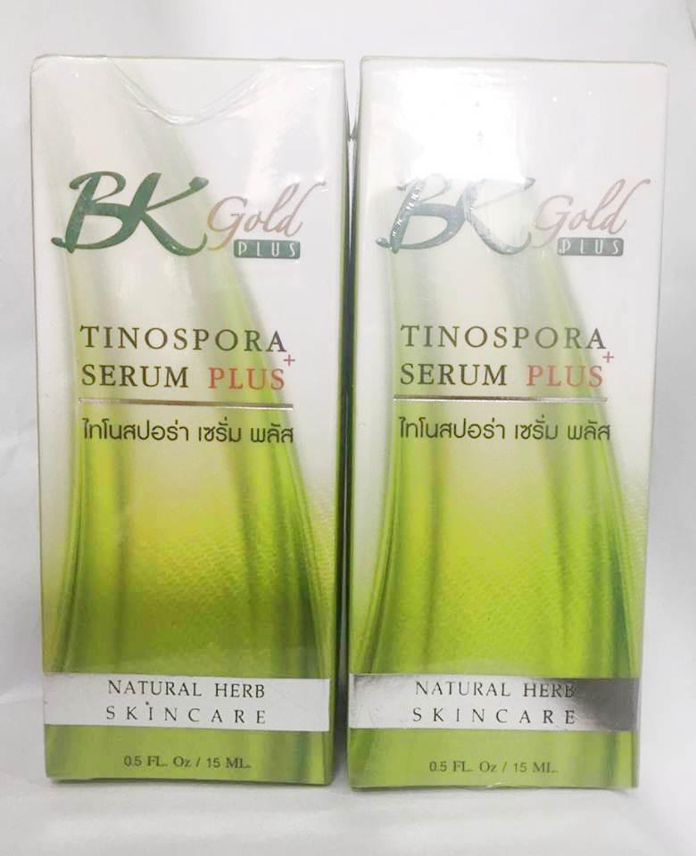 BK-Bo Bongkosh Gold Plus Tinospora Serum (เซรั่มบอระเพ็ด)