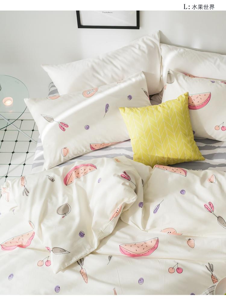 ผ้าปูที่นอน ลายจุดผลไม้ สีพาสเทล