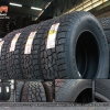 MICKEY THOMPSON STZ 265/70-17=8,500 ปี16