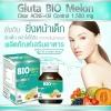 Bio Gluta Melon Clear Acne Oil Control 1500mg. กลูต้าหน้าเด็ก