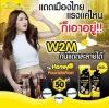 W2M B'secret กันแดดน้ำผึ้งป่า กันแดดละลายได้