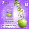 Zolin (โซลิน) อาหารเสริมลดน้ำหนัก+Detox กล่องสีม่วง