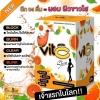 ขายVit C slim วิตซี สลิม (น้ำชงวิตซี)
