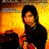 How To Play Rock Guitar By Jack (DVD)