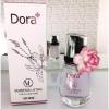 น้ำตบ Dora+ VL Verbena Llfting (วีแอล เวอร์บีน่า ลีฟติ้ง เซรั่ม)