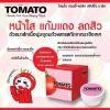 Tomato Anti-acne sleeping mask โทเมโท (มาร์คหน้ามะเขือเทศ)