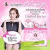 Pink Angel Limited Box (ขนาด100กรัม)
