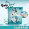 MB Guarantee Baby Hand Mask ถุงมือมาส์กมือนุ่ม