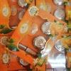 เซตครีมหน้าใสมุกส้มยูซุ