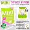 MIKI Detox Fiber ดีท็อกล้างสารพิษ รสแอ๊ปเปิ้ล