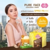 PURE FACE SUNSCREEN CREAM UVA/UVB SPF50 PA++ by Jellys