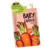 เบบี้แครอทครีม Baby Carrot Cream