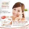 สูตรใหม่ Ozee Gluta Mix โอซี กลูต้า มิกซ์