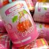 ขาย Super Nano Collagen Acerola Cherry x5 250,000 mg.