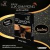 L-Fin by LUK-SAM-RONG แอลฟิน ลูกสำรอง ลดน้ำหนัก
