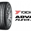 YOKOHAMA V701 205/45-17 เส้น 2500 ปกติ4800