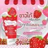 โลชั่นสตรอเบอร์รี่ซันเดย์ (Strawberry Sunday Body Lotion by Sumanee)