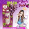 โลชั่นองุ่น Grape Seed Lotion By Fushi