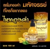 เซรั่มไหทองคำ (Serum Doublex10) by Penut White