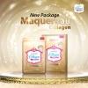 โฉมใหม่ แมคครูล คอลลาเจน Maquereau Collagen อาหารเสริมผิวขาว
