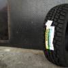 Dunlop Grandtrek at1 30X9.5R15 ซื้อ2แถม2
