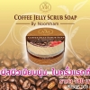 Coffee Jelly Scrub Soap By Noomham เจลสครับกาแฟสูตรพิเศษ