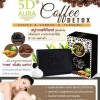 สบู่กาแฟดีท็อกซ์ Coffee Detox Soap 5D MIRACLE