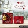 BCS Horse Oil facial day cream ครีมม้าหน้านุ่ม ครีมบำรุงกลางวัน