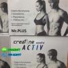 แม็คพลัส แอคทีฟ Mc.PLUS Creatine Activ (อาหารเสริมลดน้ำหนัก)