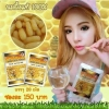 นมผึ้ง รอยัลเจลลี่100 % by Beauty One