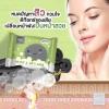 สบู่ดีท็อกซ์ Detox & Anti Acne By Ami Skincare