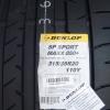 DUNLOP SP SPORT MAXX 050+ SUV 315/35-20 เส้น 15500