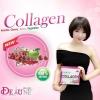 ขาย เดอ ตูเน่ คอลลาเจน De tune Collagen ผิวขาวใส