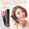24 lip pencil Twenty Four Lip Pencil 3 Color ลิปดินสอ