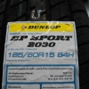 DUNLOP SP2030 185/60-15 เส้น 2500 บาท