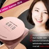 Grid Solution CC Cushion SPF50+ PA+++ Limited Editon