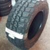 FEDERAL COURAGIA M/T 35X12.50 R20 ราคาถูก