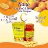 Nano Vitamin C & Zinc by Doctor-C นาโน วิตามิน ซี