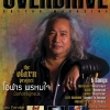 Overdrive Guitar Magazine Issue 197