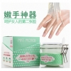 มาส์คลอกมือ Miss Moter Matcha Milk Hand Wax Mask