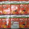 วิตามิน ไบโอ ซี เจล พลัส Pizzara BIO C Gel Plus 1,500 mg.