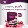 Wiwa Collagen Drink Up (วีว่า คอลลาเจน ดริ้งอัพ) ผิวขาวกำจัดฝ้า ชงดื่ม
