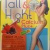 Tall & Q High Plus Calcium กล่องเหลือง แคลเซียม สูง สวย ขาว10เม็ด