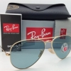Ray Ban Aviator RB3025 001/3R Poralized