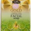 สบู่โสมมะนาวทองคำ (Gold Ginseng Lemon Facial Soap by jeezz) 70กรัม