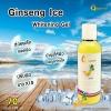 Ginseng lce Whitening Gel By Queen จินเส็ง ไอซ์ ไวเทนนิ่ง เจล (สูตรเย็น)