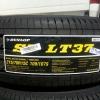 DUNLOP SPLT37 215/70-15 ยางปี17 ซื้อ2 แถม2