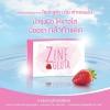 Zine gluta ไซน์กลูต้า by falonfon (ผิวขาวกระจ่างใส)